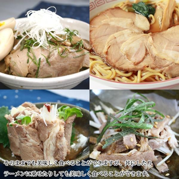元気豚 煮豚 300g genkibuta 02