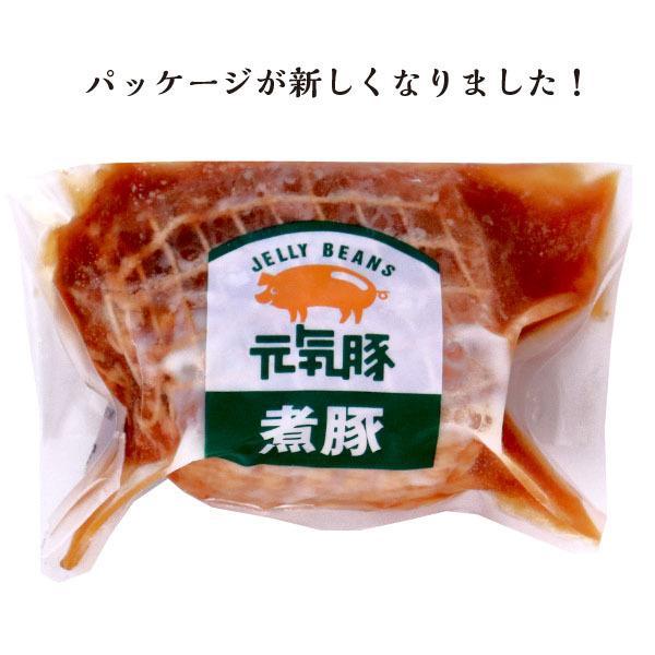 元気豚 煮豚 300g genkibuta 03