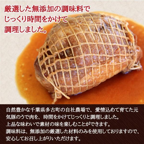 元気豚 煮豚 300g genkibuta 04