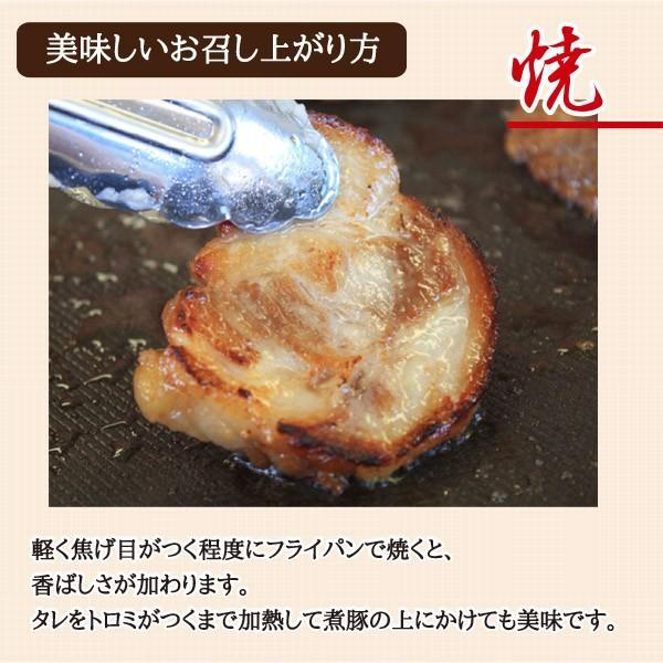 元気豚 煮豚 300g genkibuta 06