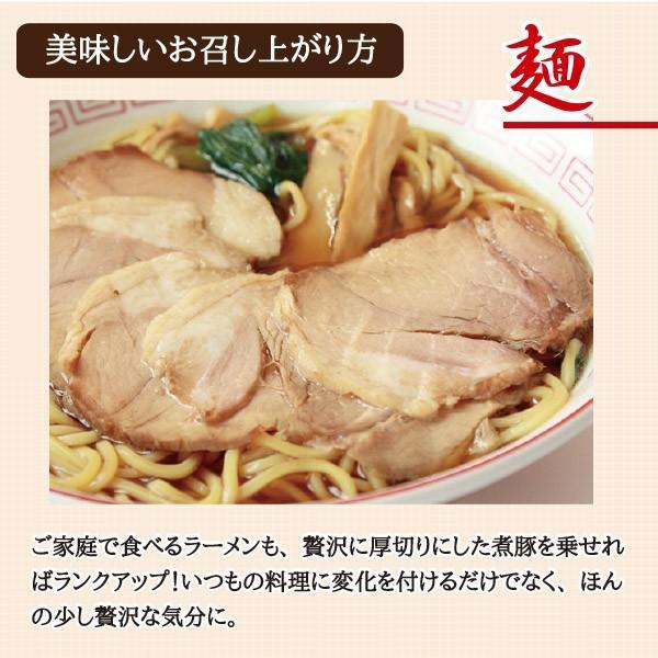 元気豚 煮豚 300g genkibuta 07