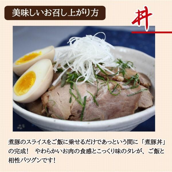 元気豚 煮豚 300g genkibuta 08