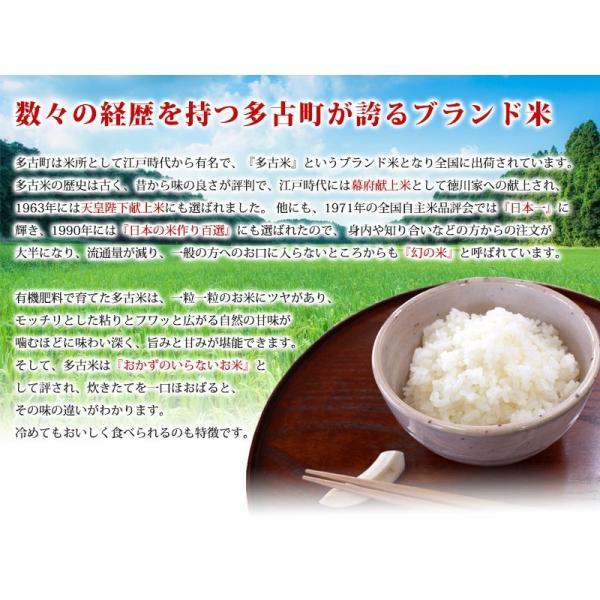 <令和元年度産>送料無料 萩原さん家の多古米(白米5kg) genkibuta 03