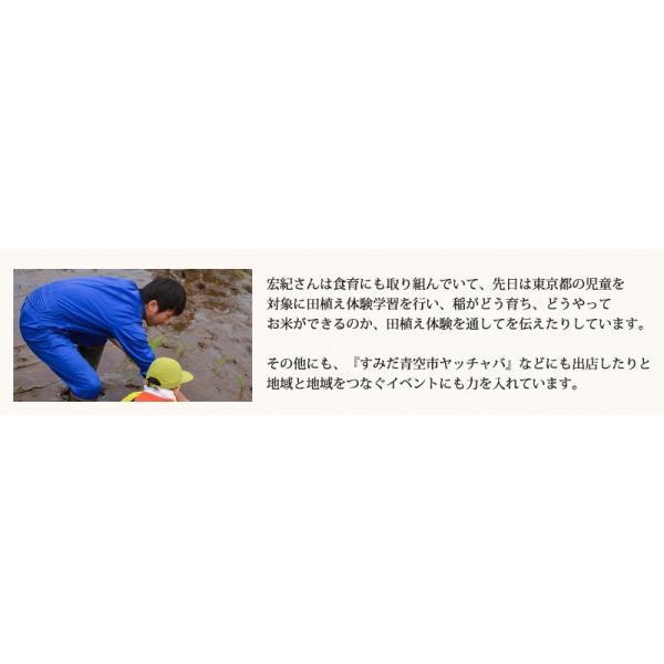 <令和元年度産>送料無料 萩原さん家の多古米(白米5kg) genkibuta 06