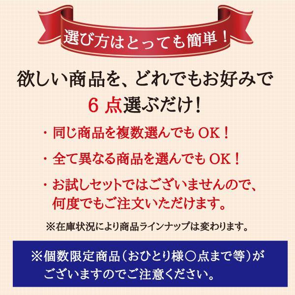 元気豚プレミアムバイキング genkibuta 02
