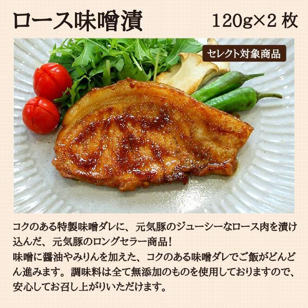 元気豚プレミアムバイキング genkibuta 06