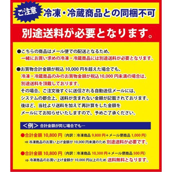 送料無料 メール便発送 小田原屋 食べるオリーブオイル 180g【日付指定・代引不可】|genkibuta|04