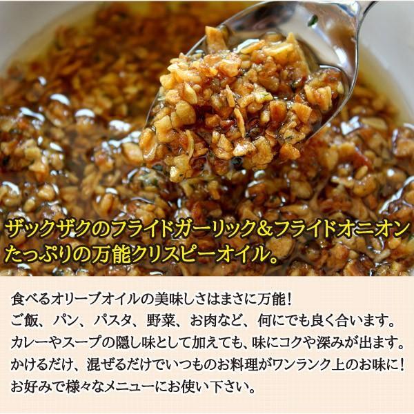 送料無料 メール便発送 小田原屋 食べるオリーブオイル 180g【日付指定・代引不可】|genkibuta|05