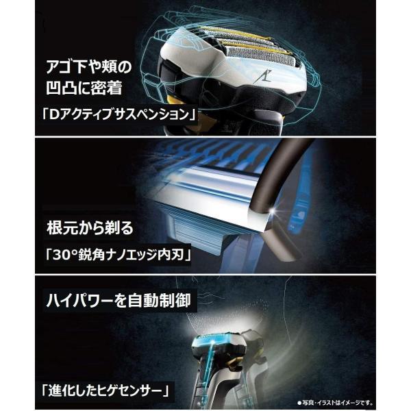 パナソニック ラムダッシュ メンズシェーバー 5枚刃 シルバー調 ES-LV9DX-S|genkidamar|06