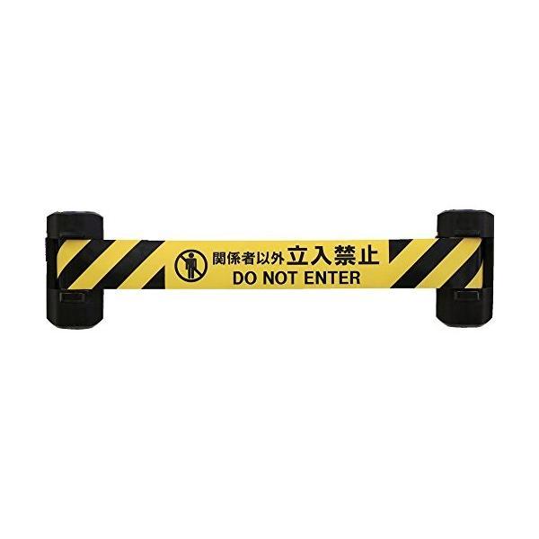 Reelex 自動巻きダブルバリアリール(シート長さ12m) BRS-W606D ガードテープ genkidamar 01