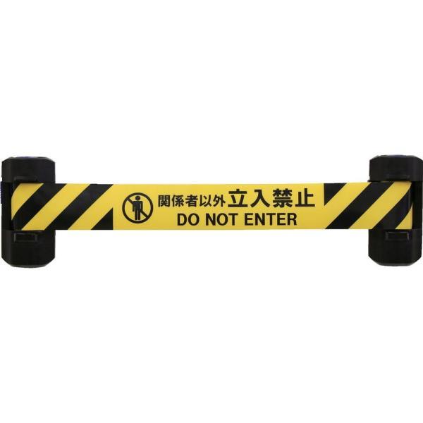 Reelex 自動巻きダブルバリアリール(シート長さ12m) BRS-W606D ガードテープ genkidamar 02