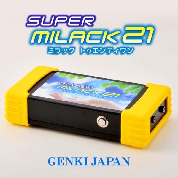 超波動電子水生成器 SUPER MILACK21〈スーパーミラック21〉|genkijapan|02