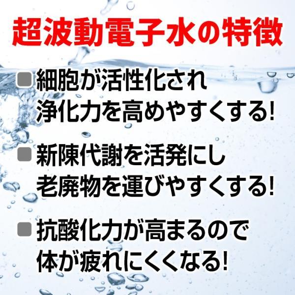 超波動電子水生成器 SUPER MILACK21〈スーパーミラック21〉|genkijapan|06