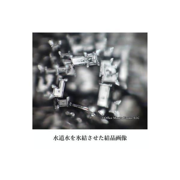 【スーパーセット】超波動電子水生成器 SUPER MILACK21〈スーパーミラック21〉本体 + お風呂用プレート + 拡張プレート|genkijapan|02