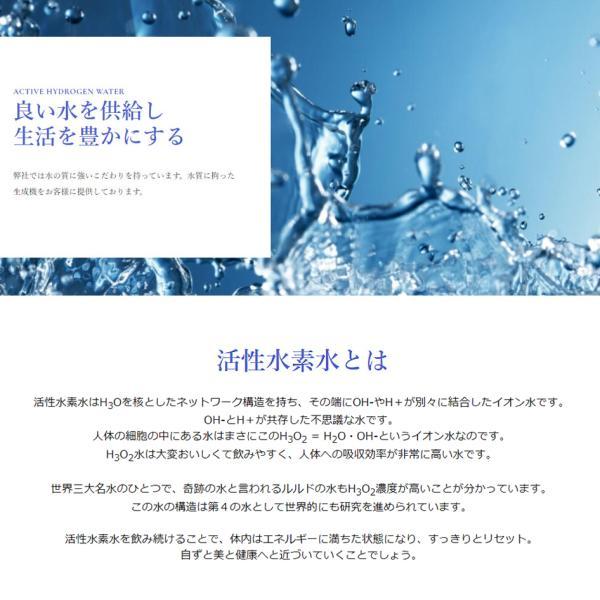 【スーパーセット】超波動電子水生成器 SUPER MILACK21〈スーパーミラック21〉本体 + お風呂用プレート + 拡張プレート|genkijapan|07