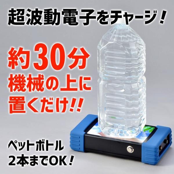 【スーパーセット】超波動電子水生成器 SUPER MILACK21〈スーパーミラック21〉本体 + お風呂用プレート + 拡張プレート|genkijapan|10