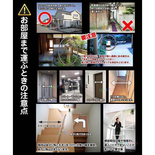 無重力 マッサージチェア あんま王3 新品 家庭用保証3年間 開梱設置無料 一部地域を除く genkilife 03