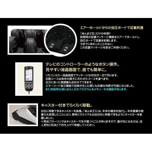 無重力 マッサージチェア あんま王3 新品 家庭用保証3年間 開梱設置無料 一部地域を除く genkilife 05