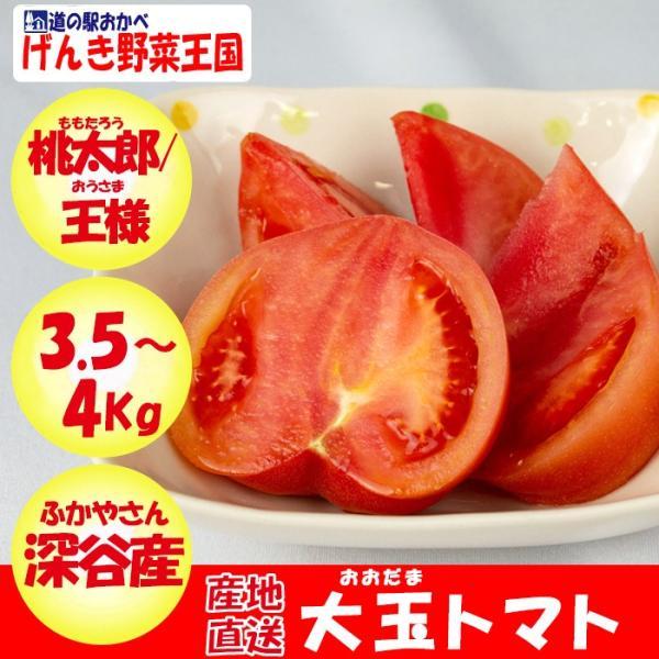 うまかんべェ~ 大玉3kg