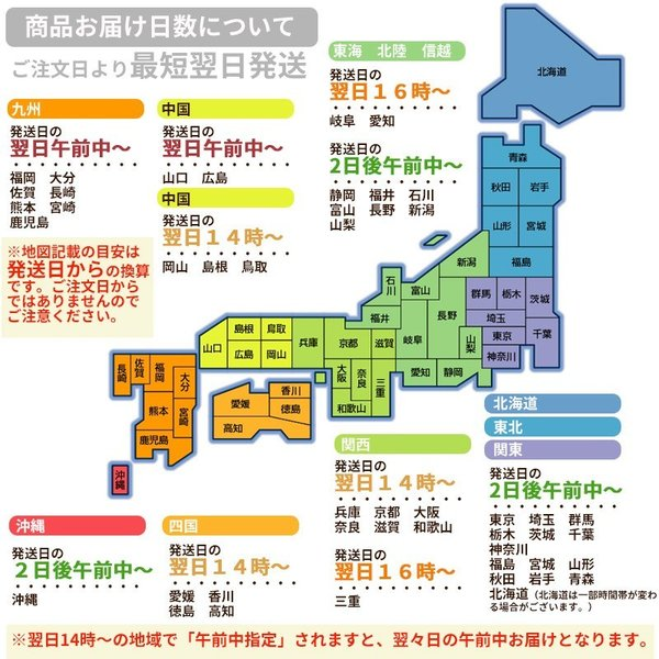 ほうれん草80g 九州産(佐賀県七山・福岡県糸島)の産地直送野菜|genkiya6090|05