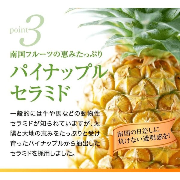 【送料無料】鳥飼豆腐のイソフラボンゼリー10g×30包(レモン味) サプリ 大豆サプリメント 美容と健康づくりに|genkiya6090|07