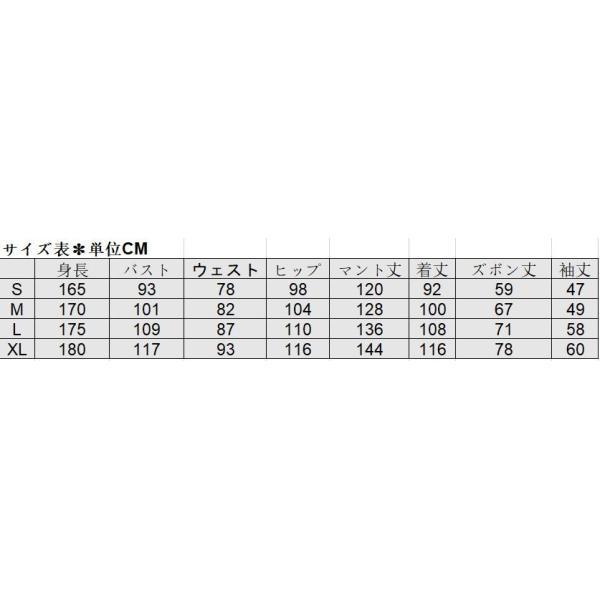 銀魂(ぎんたま)夜兎族 神威 コスプレ衣装|gennki-shop|06
