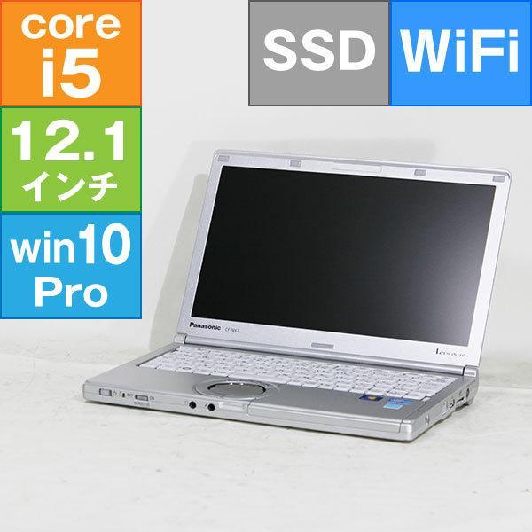 中古パソコン・ノート Panasonic12.1型Let'sNoteCF-NX2 CF-NX2JWGYS (Corei5-33