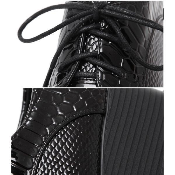 女性靴 おじ靴  エナメル ローヒール マニッシュシューズ 厚底 ローファー レディース ローカット オックスフォードシューズ ショートブーツ春