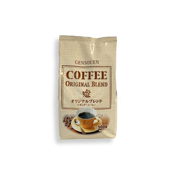 コーヒー豆 珈琲 オリジナルブレンド 2kg 送料無料