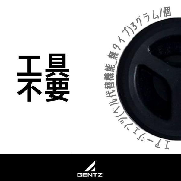 GENTZ BAR END PLUG(ロードバイク用エンドキャップ)・軽量化・日本製|gentz|03
