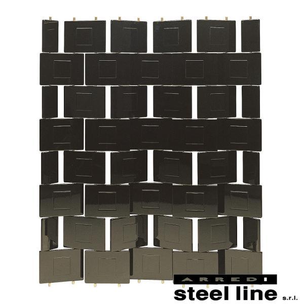 アイリーン・グレイ ブリックスクリーン スティールライン社DESIGN900 (steelline) genufine-store