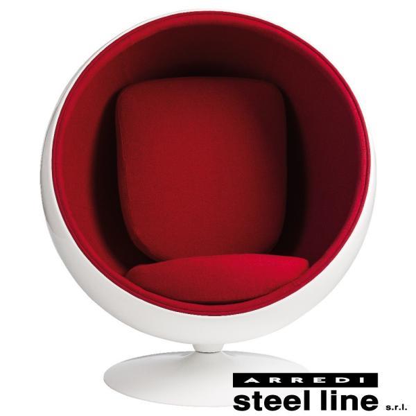 エーロ・アールニオ ボールチェア スティールライン社DESIGN900 (steelline) genufine-store