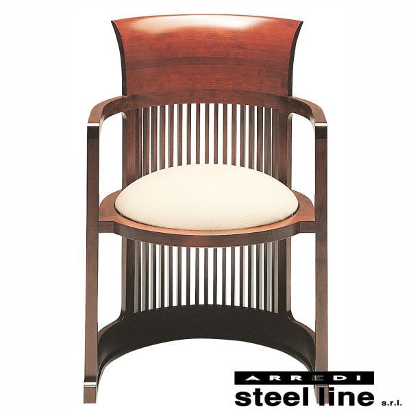 フランク・ロイド・ライト バレルチェア スティールライン社DESIGN900 (steelline)|genufine-store