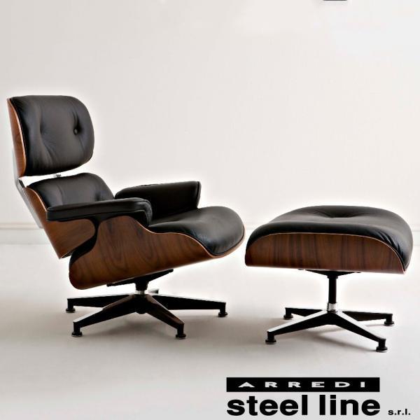 チャールズ&レイ・イームズ ラウンジチェア オットマンセット スティールライン社DESIGN900 (steelline)|genufine-store