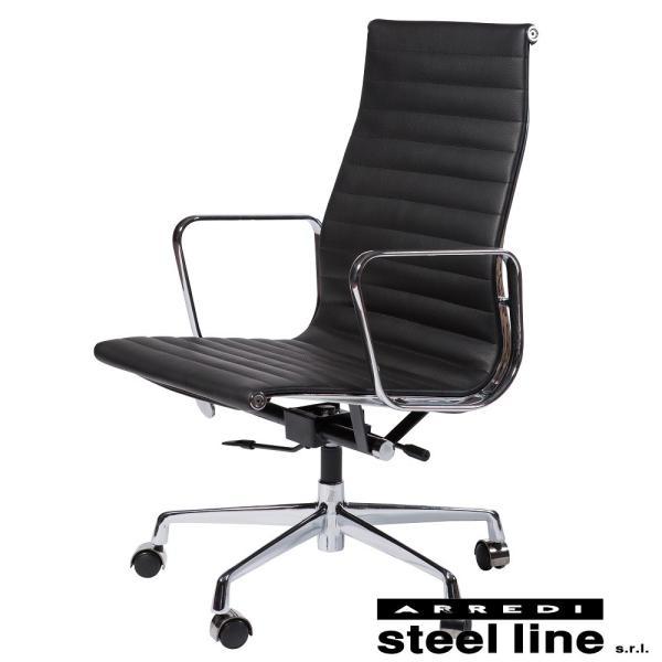 チャールズ&レイ・イームズ アルミナムグループ エグゼクティブチェア(FLAT) スティールライン社DESIGN900 (steelline)|genufine-store