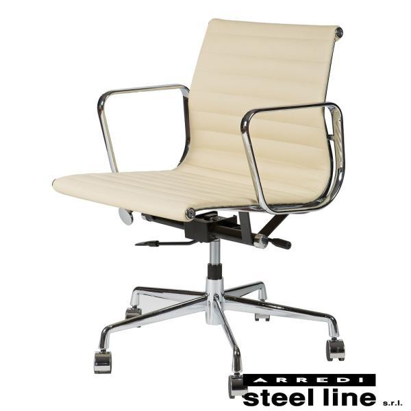 チャールズ&レイ・イームズ アルミナムグループ マネジメントチェア(FLAT) スティールライン社DESIGN900 (steelline)|genufine-store