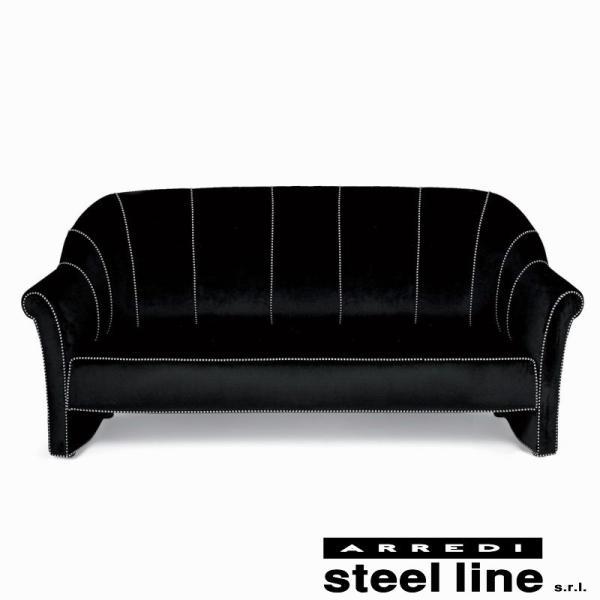 *20%OFFクーポン対象* ヨーゼフ・ホフマン ハウスコラー3P スティールライン社DESIGN900 (steelline)|genufine-store