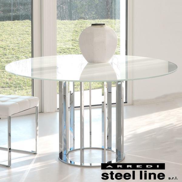 *20%OFF対象* LIFE CLASSシリーズ ASOLOガラスダイニングテーブル(φ140) スティールライン社 (steelline)|genufine-store