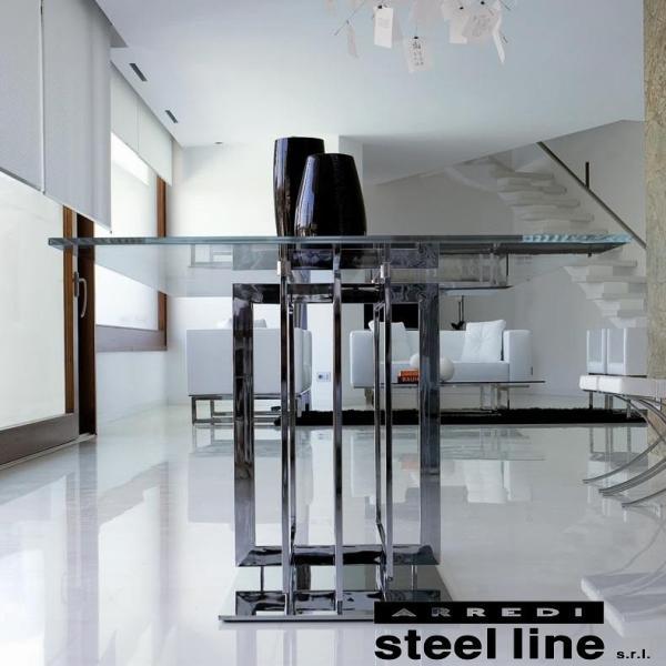 *20%OFF対象* LIFE CLASSシリーズ TRILOGYダイニングテーブル(W220) スティールライン社 (steelline)|genufine-store