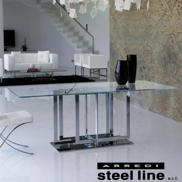 *20%OFF対象* LIFE CLASSシリーズ TRILOGYダイニングテーブル(W220) スティールライン社 (steelline)|genufine-store|02