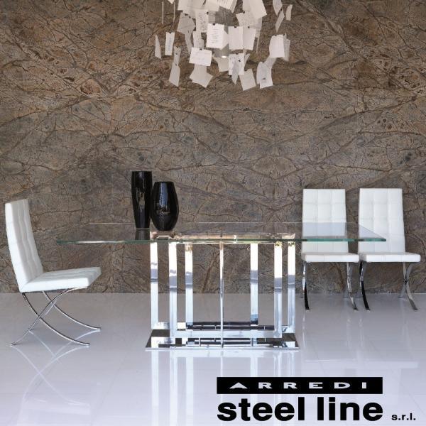*20%OFF対象* LIFE CLASSシリーズ TRILOGYダイニングテーブル(W220) スティールライン社 (steelline)|genufine-store|03