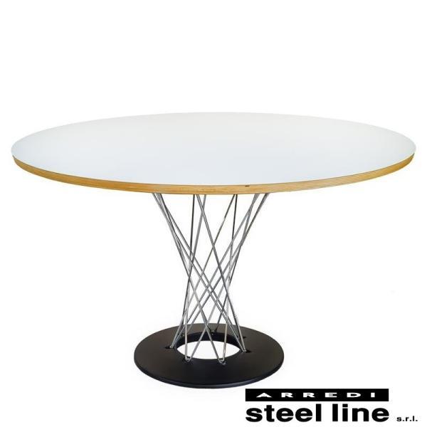 イサム・ノグチ サイクロンテーブル(φ120) スティールライン社DESIGN900 (steelline)|genufine-store