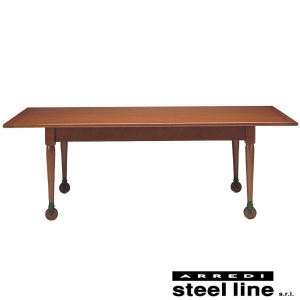 シェーカー ダイニングテーブル スティールライン社DESIGN900 (steelline)|genufine-store
