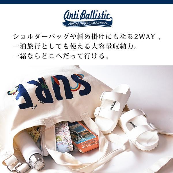 ラッピング無料 アンティバルリスティック ANTI BALLISTIC 2WAY 帆布 ショルダーバッグ レディース 大きめ 斜め掛け 旅行 軽量 191AN4BG010|geostyle|02