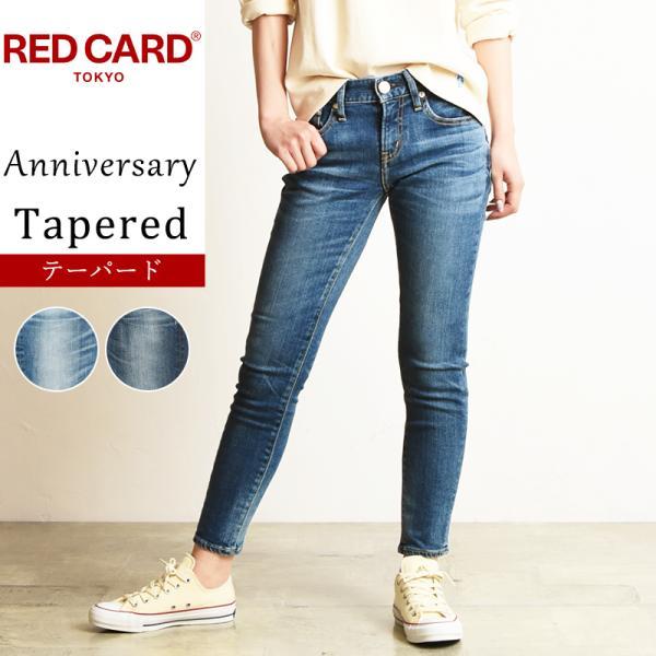 RED CARD(レッドカード)『Anniversary』
