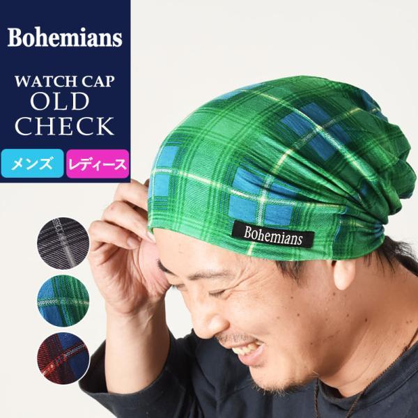 【人気第9位】ラッピング無料 ボヘミアンズ Bohemians オールドチェック ワッチキャップ メンズ レディース 帽子 OLD CHECK BH-09 geostyle