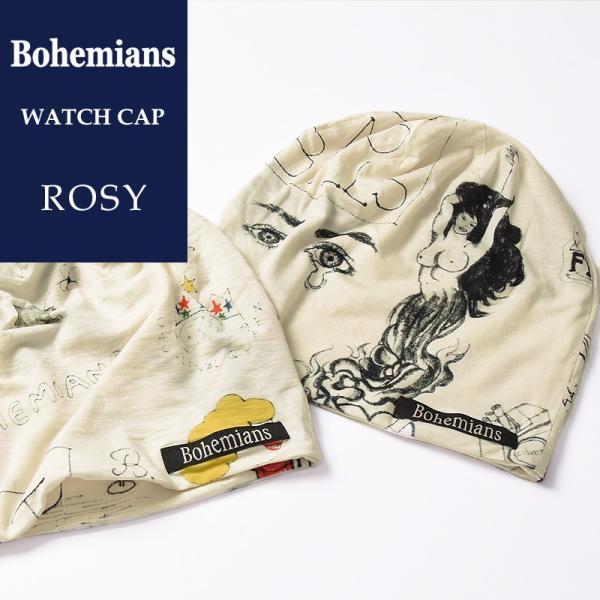 ラッピング無料 ボヘミアンズ Bohemians ロージー ワッチキャップ メンズ レディース 帽子 ROSY BH-09|geostyle