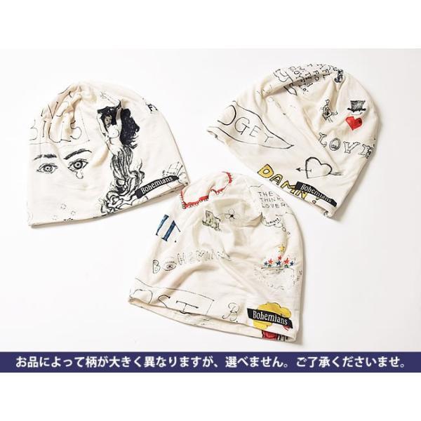 ラッピング無料 ボヘミアンズ Bohemians ロージー ワッチキャップ メンズ レディース 帽子 ROSY BH-09|geostyle|07