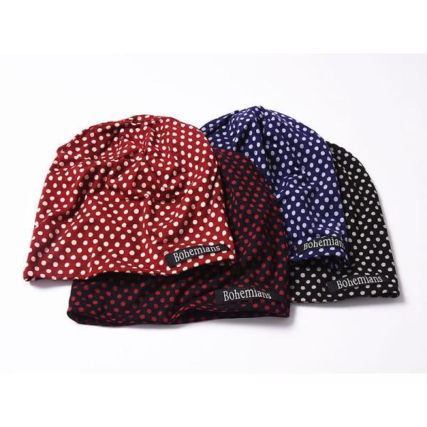 【人気第10位】ラッピング無料 ボヘミアンズ Bohemians スノードット スモール ワッチキャップ メンズ レディース 帽子 SNOW DOTS SMALL BH-09 geostyle 03