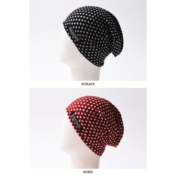 【人気第10位】ラッピング無料 ボヘミアンズ Bohemians スノードット スモール ワッチキャップ メンズ レディース 帽子 SNOW DOTS SMALL BH-09 geostyle 06